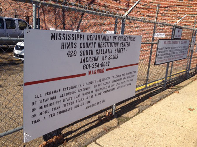 Hinds County Restitution Center located in Jackson MS (Mississippi) 5