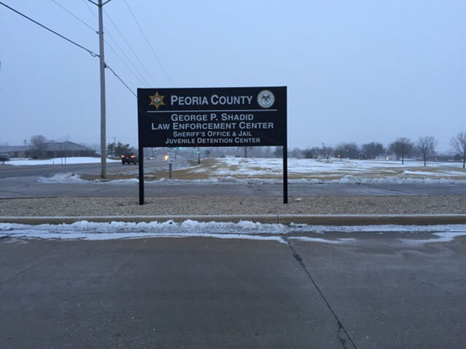 Peoria County Juvenile Detention Ctr located in Peoria IL (Illinois) 2